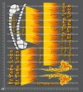 CPE-ELTORODECAL:  El Toro Loco Decal Sheet - Orng/Red