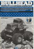 Tamiya Bullhead Instruction Manual